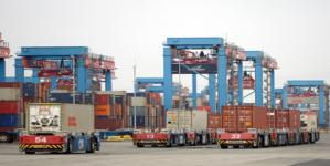 Port Digitization – Aspiration vs. Reality.